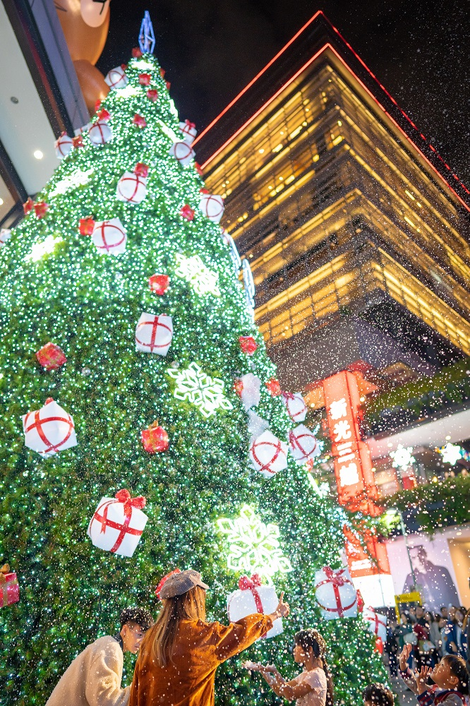 Christmas in China