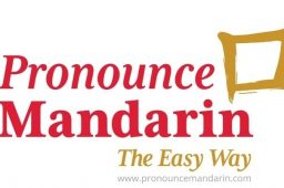 Pronounce Mandarin – The Easy Way